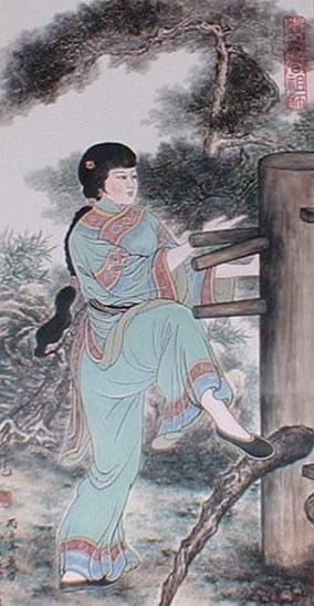 Yim Wing Tsun